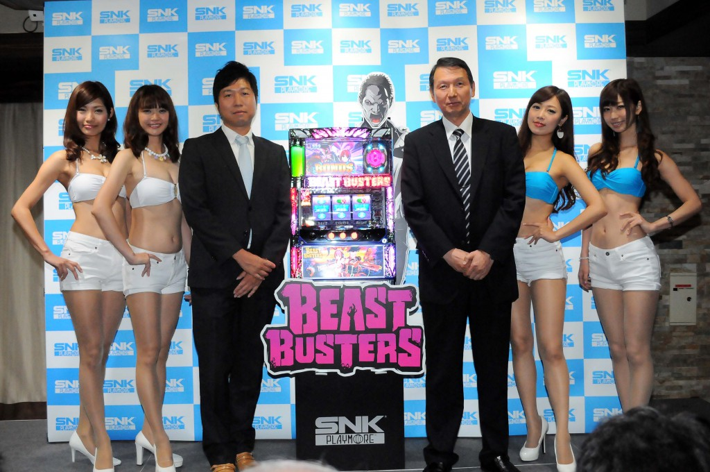 SNKPlaymore-pachi-beastbusters